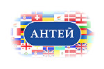 Antei International Translation and Documents Legalization Center