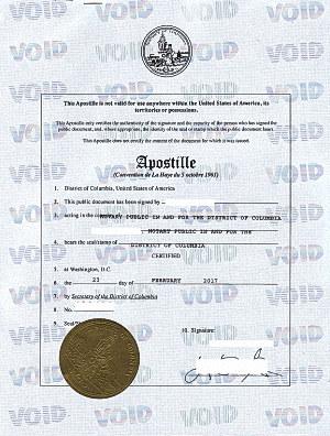 Апостиль США на нотариальной копии диплома